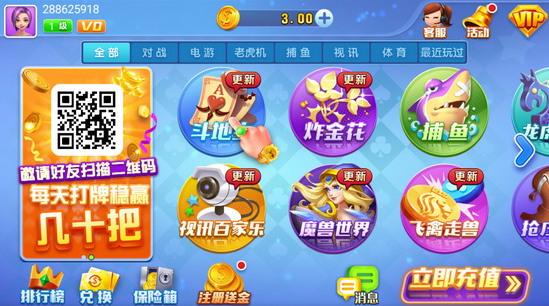 风云娱乐棋牌手机版官网v1.0