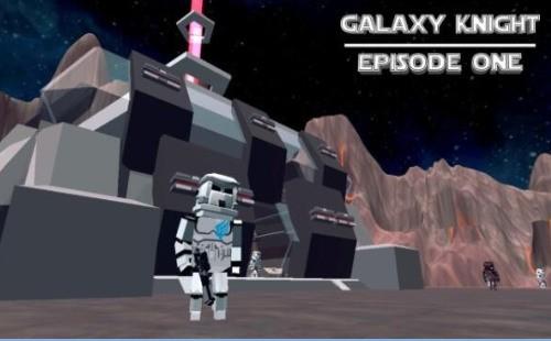 方块人银河骑士游戏下载
