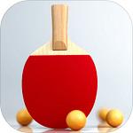 虚拟乒乓球破解版