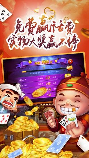 天安棋牌游戏官方版安卓下载