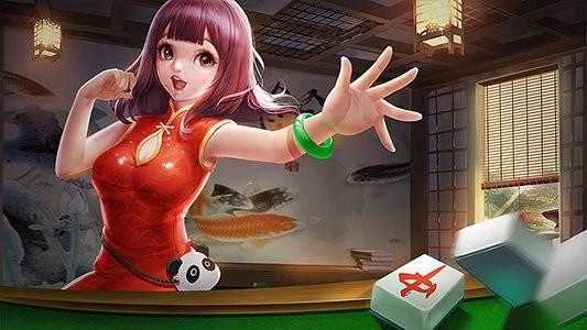嘉和棋牌手机最新版下载