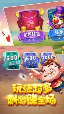 梦幻国际棋牌app下载最新版