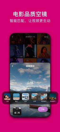 沙拉视频app软件下载
