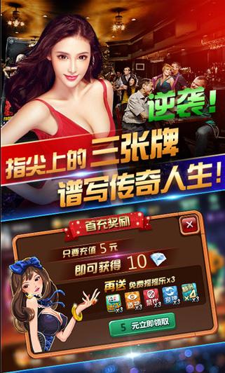 招财猫炸金花官网版下载v1.1