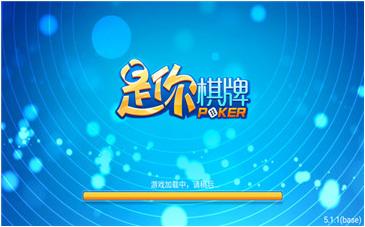 是你棋牌app官网版下载