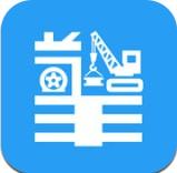 擎天柱机械app官方版