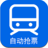 小白抢票app安卓版