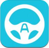 安代驾app客户端