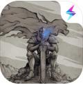 不朽之旅内购破解版下载v1.2.73安卓版