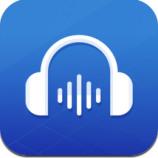 音频转换器软件免费破解版