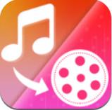 音频视频混合器安卓版app