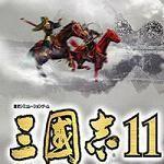 三国志11手机版汉化版下载