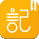 子墨日记app官方版