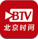 北京时间安卓版app