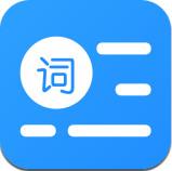台词提词器app安卓版