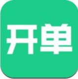 熊猫开单app安卓版