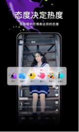 微视正版app