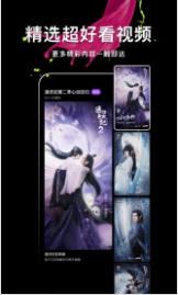 微视2021手机版v8.8.0.588下载
