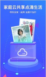 相册管家app安卓版v4.1.5下载