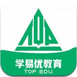 学易优网校官方版app