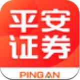 平安证券app手机版