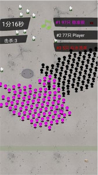 拥堵的城市游戏下载