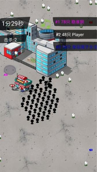拥堵的城市免费版下载