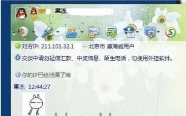 qqext中文最新版下载