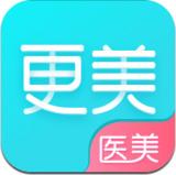 更美app安卓版