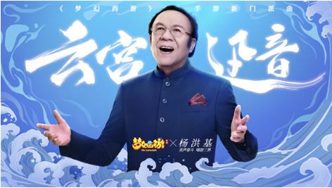 梦幻西游新门派花果山技能效果介绍