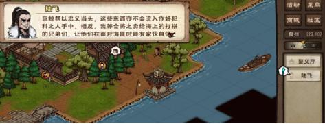 烟雨江湖怎么完成巨鲸帮势力任务?