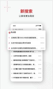新京报app安卓版v2.4.0下载