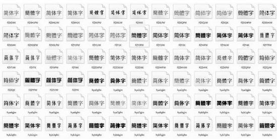 QQ酷字最新版下载