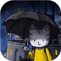 雨城游戏中文版