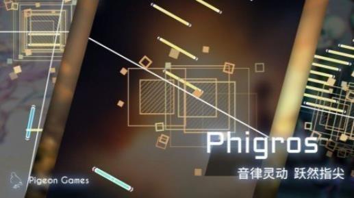 菲格罗斯破解版