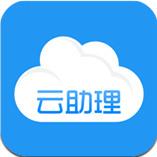 国寿云助理最新版2.6.1