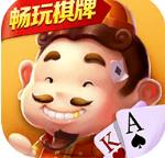 畅玩棋牌75513  v4.5.2