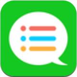 短信夹官网1.5.9版