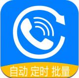 拨号多多app最新版