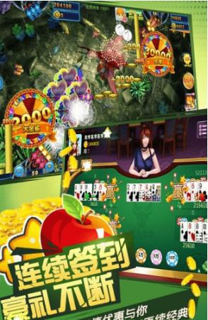 森林舞会电玩城下载手机版