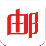 网易邮箱app手机版
