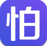 防狼神器app安卓最新版