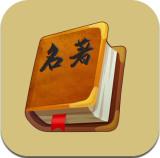 芒果电子书app安卓版