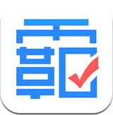 学霸君app官方免费版