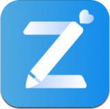 爱作业官方客户端app