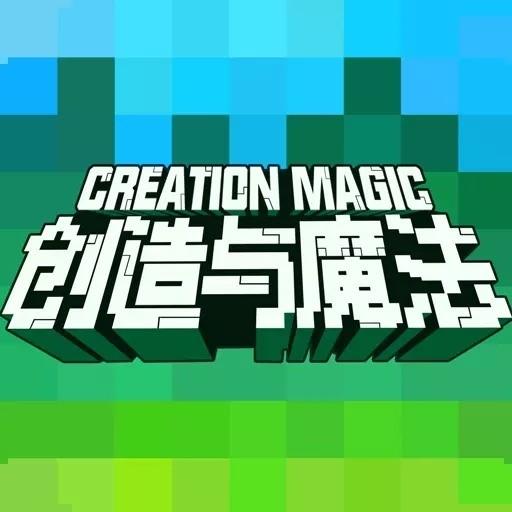 创造与魔法手机版