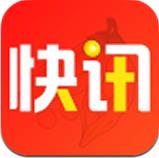 微豆快讯app客户端