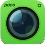 POCO相机3.4.5老版本