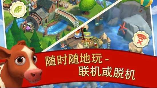 欢乐农场2乡村度假官网
