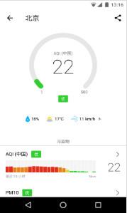 在意空气2021安卓最新版v4.7.0下载
